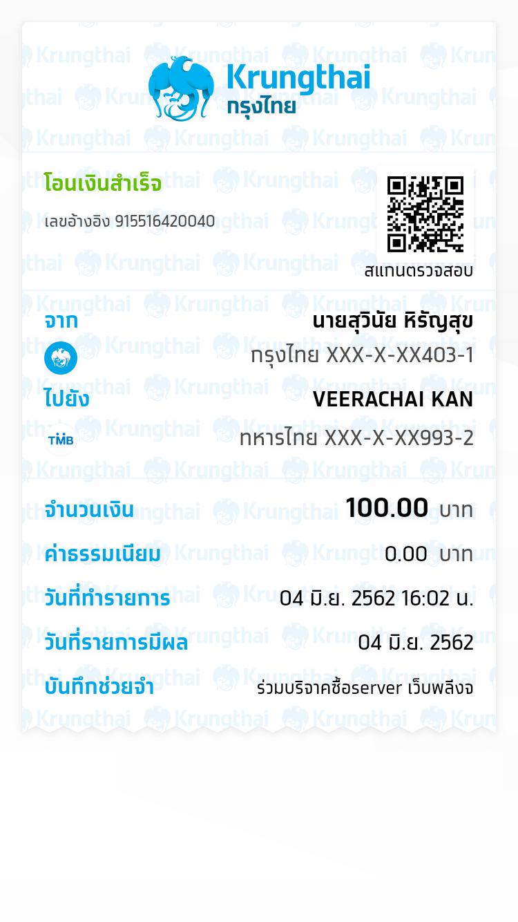NEXT20195416250.png
