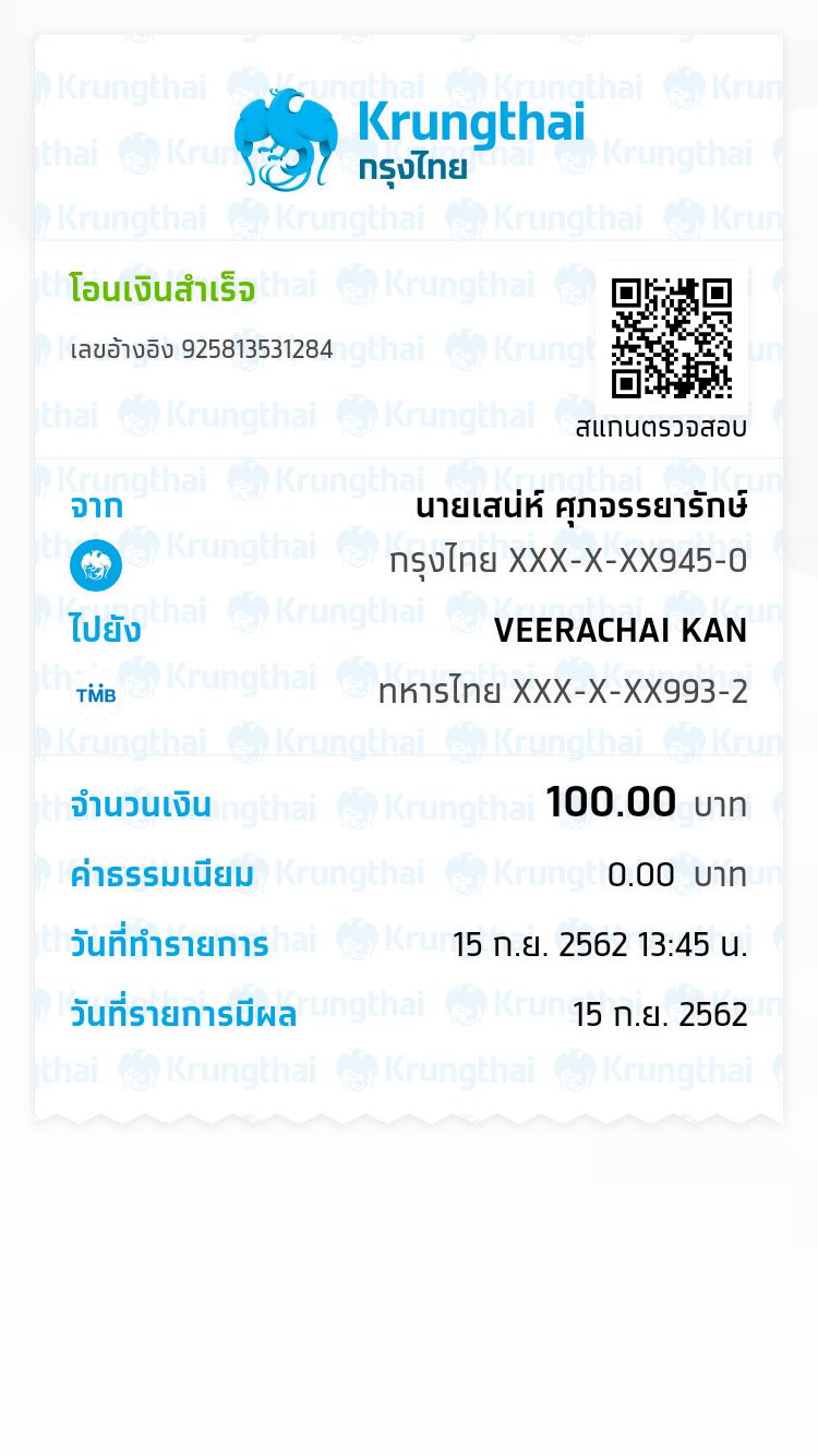 NEXT201981513459.png