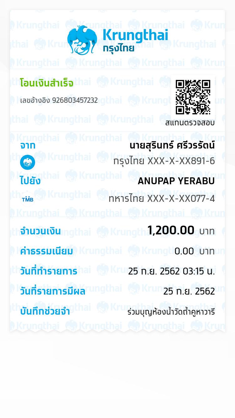 NEXT201982531558.png