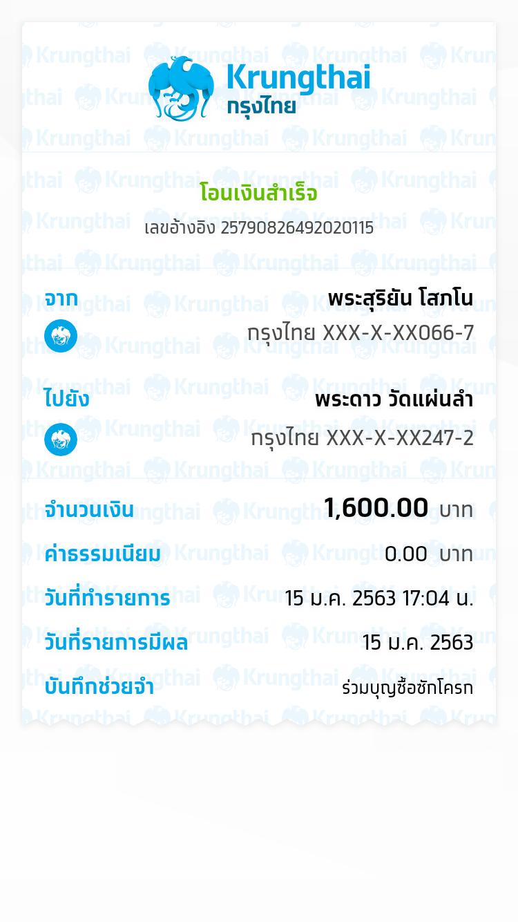NEXT20200151749.png