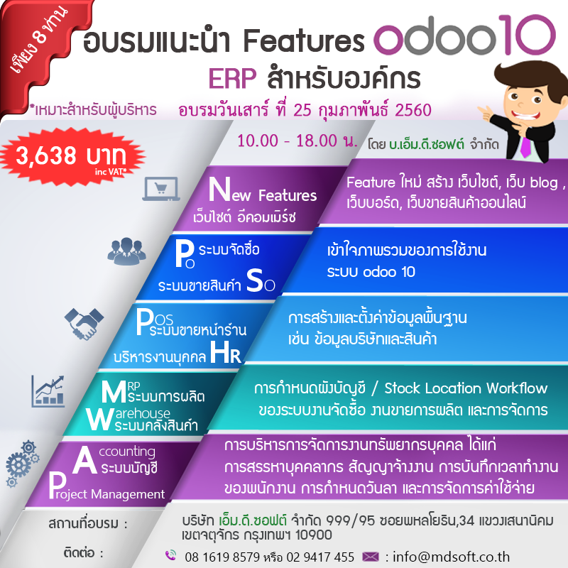 odoo_600x600_new.png