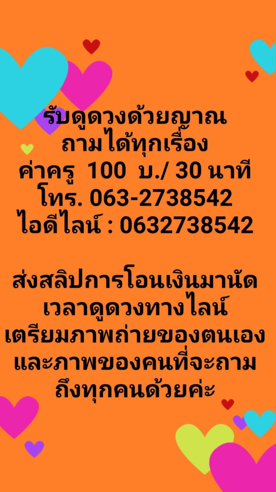 orca-image-1511355156947.jpg_1511355157097.jpeg