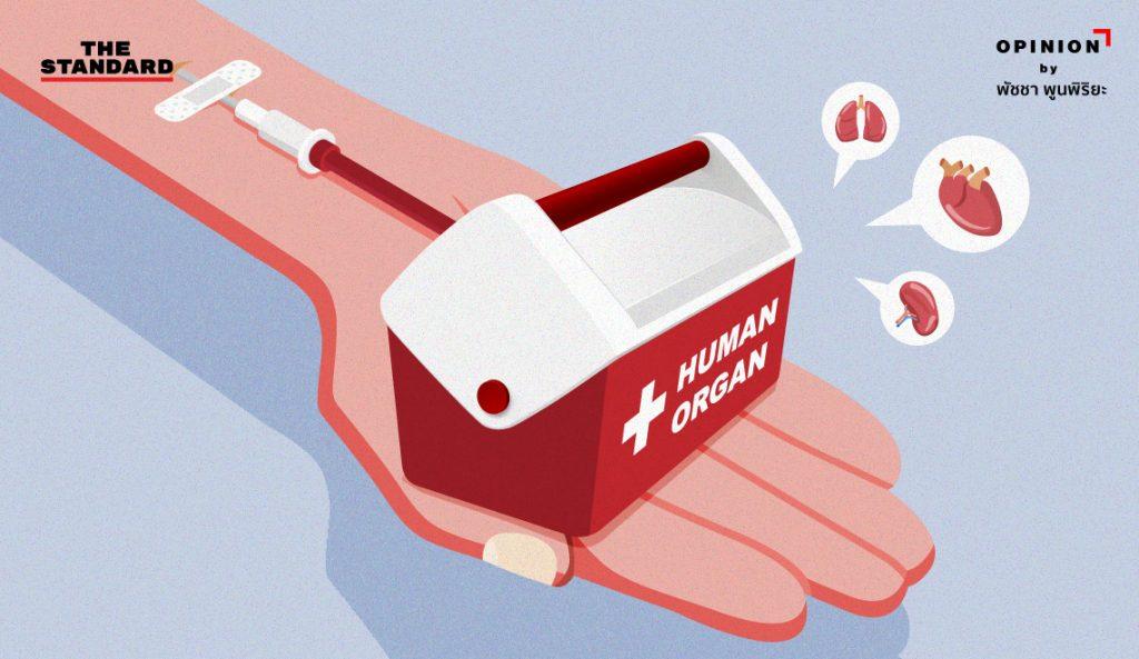 Organ-Donate-01-1024x593.jpg