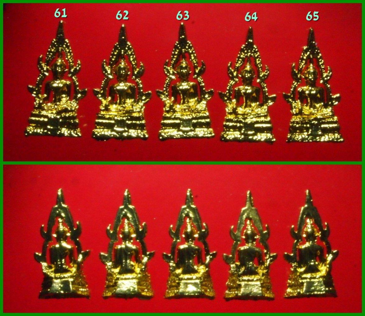 P1011420-vert61-65.jpg
