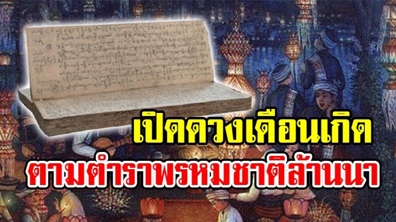 partiharn_1536565701_5631.jpg