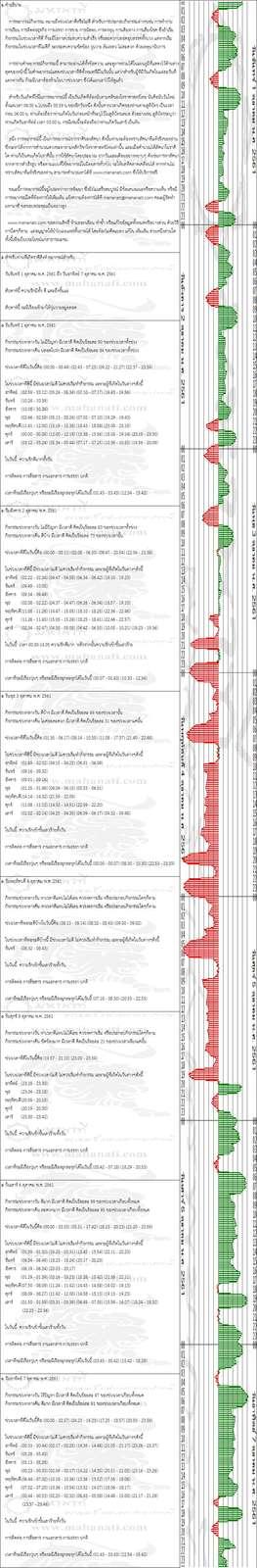 pfnz5e28lfmuyDxPLPg-o.jpg