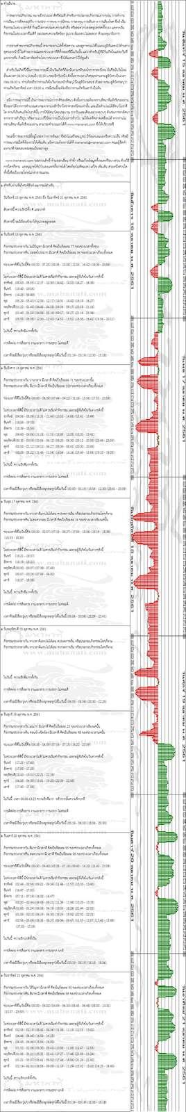 pgdu8s504kPEjS1Ouc9-o.jpg