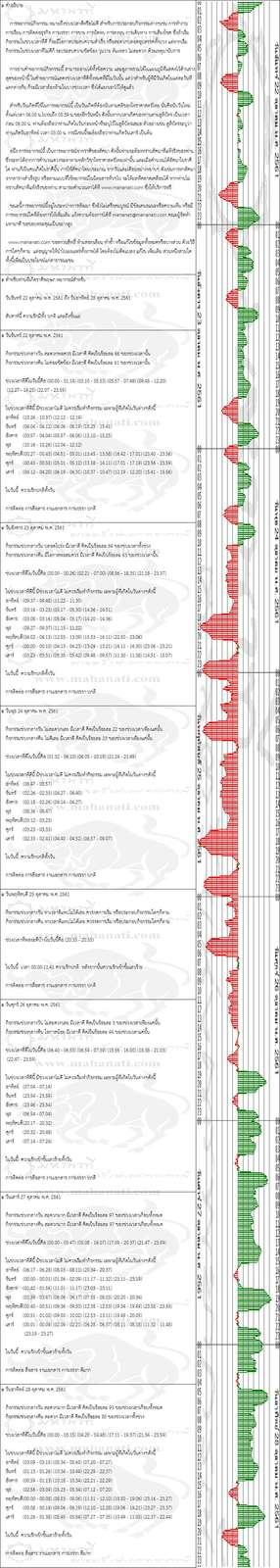 pgogc86x161KXv7tNde-o.jpg