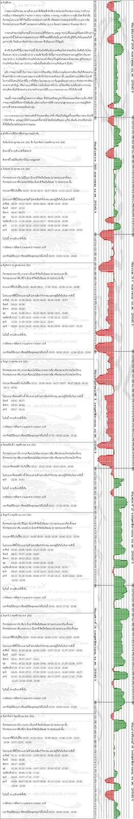ph3ptyiqvKR8BfBa5Q8-o.jpg