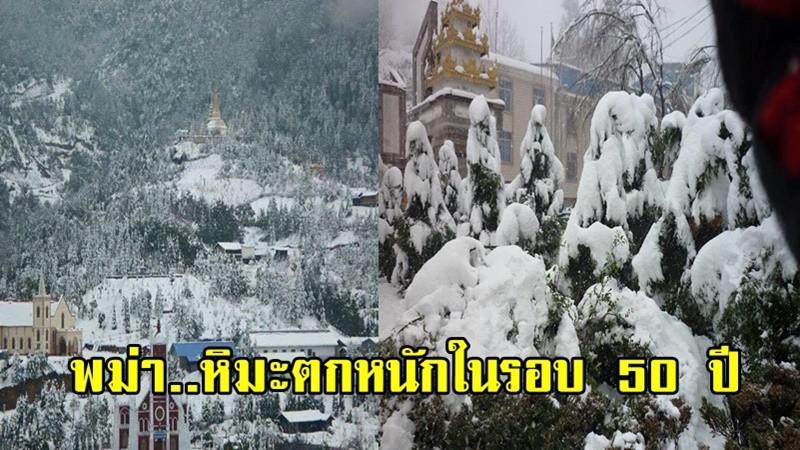 phenkhao_img_1515471579_1020.jpg