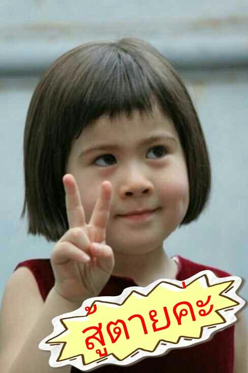 PhotoEditor_1485513379475.jpg