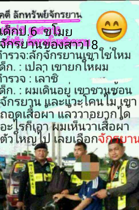 PhotoEditor_1486890552599.jpg