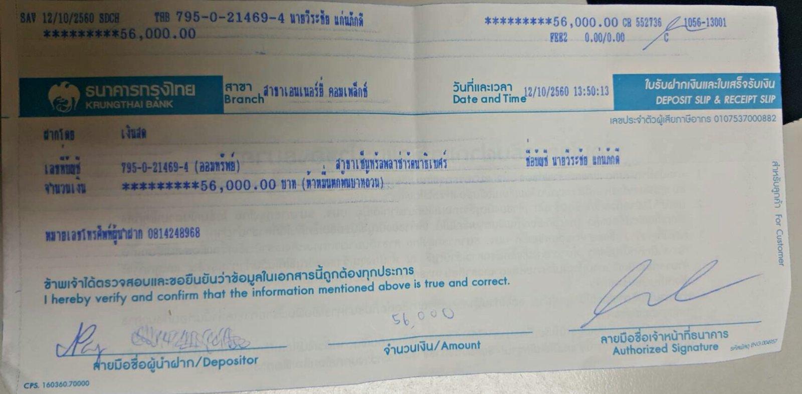 PicsArt_10-12-03_19_10.jpg