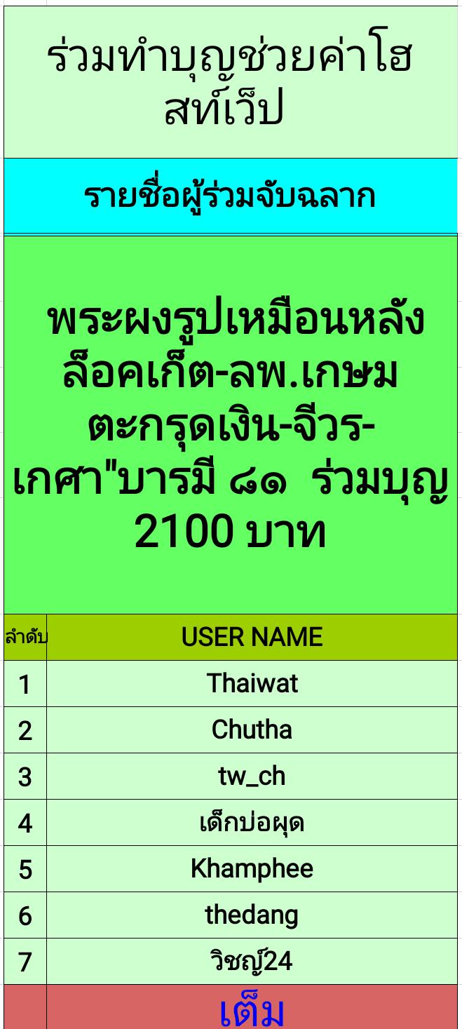 PicsArt_11-03-04.26.22.png
