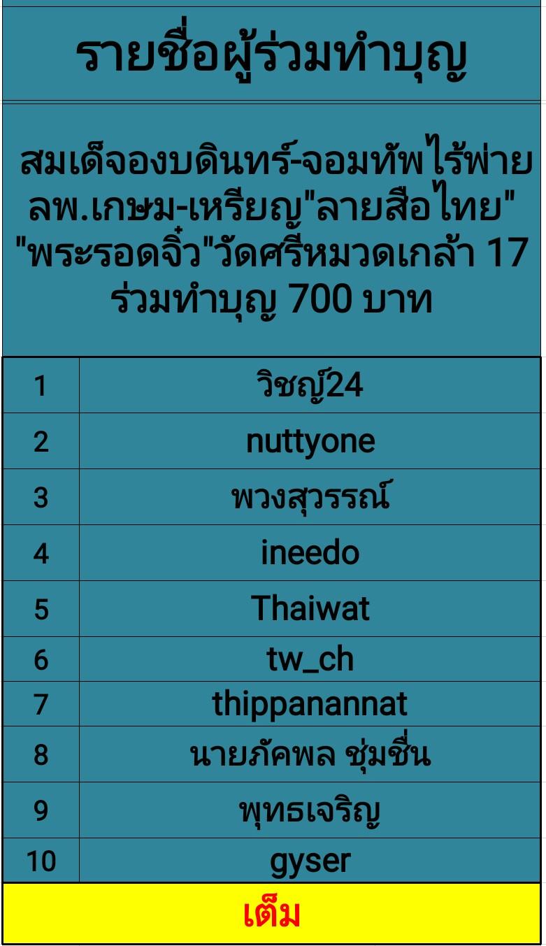 PicsArt_11-03-06.00.25.jpg