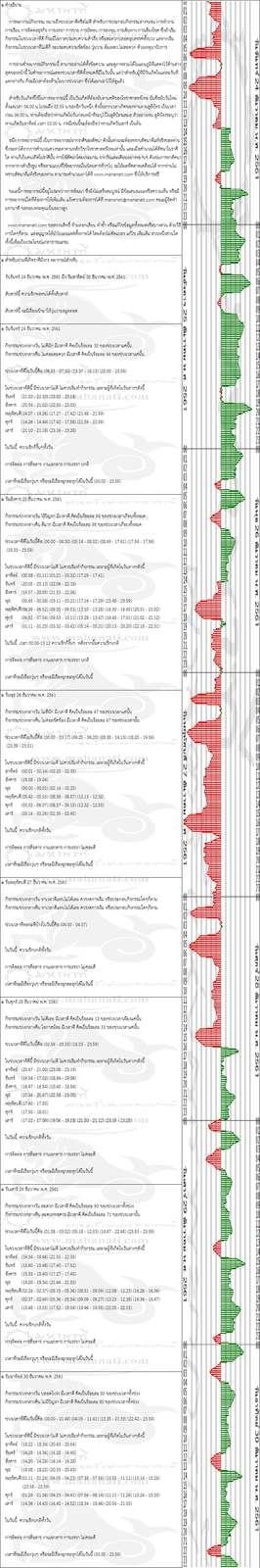 pk0vla1b3pvCYRtk4sHY-o.jpg