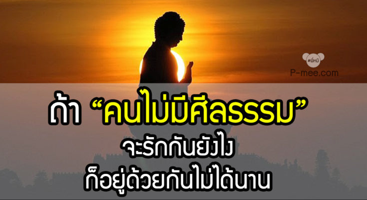 pmee20180115-9-735x400.jpg