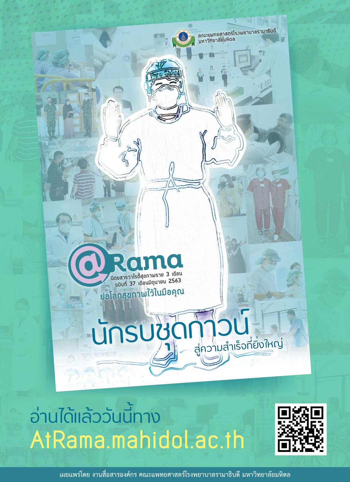 Poster-Ad37.jpg