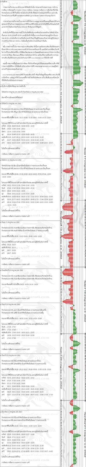 puh3xm17sry4X56RYNl-o.jpg
