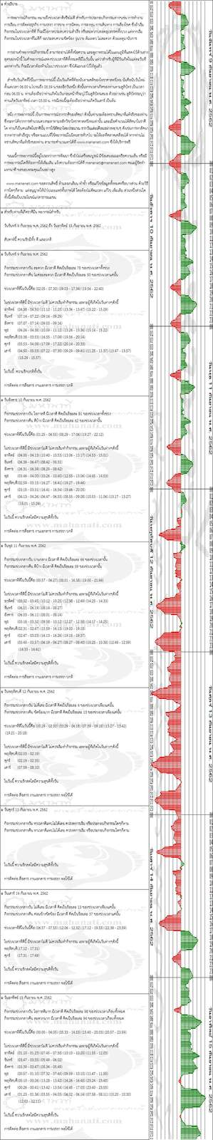 pxajxp232rYdO1dr37E6-o.jpg