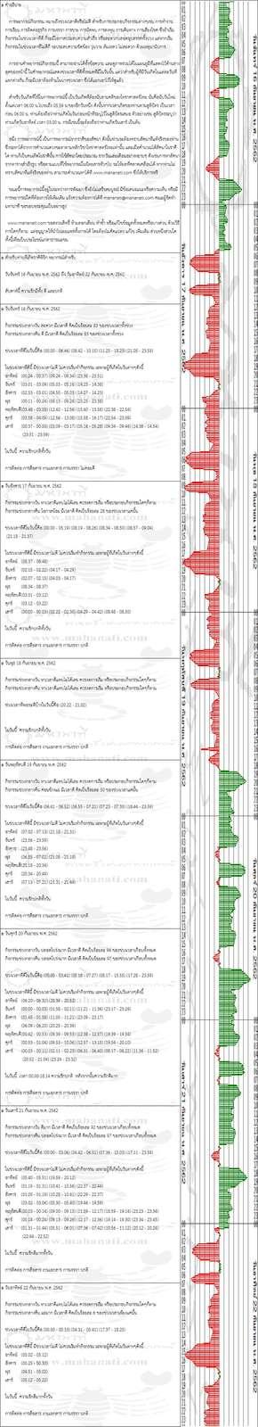 pxnnb7f1tLumI06XHDn-o.jpg