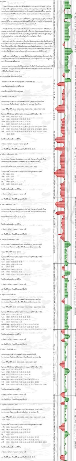 q7r0852f7Sk3meMe2k9-o.jpg