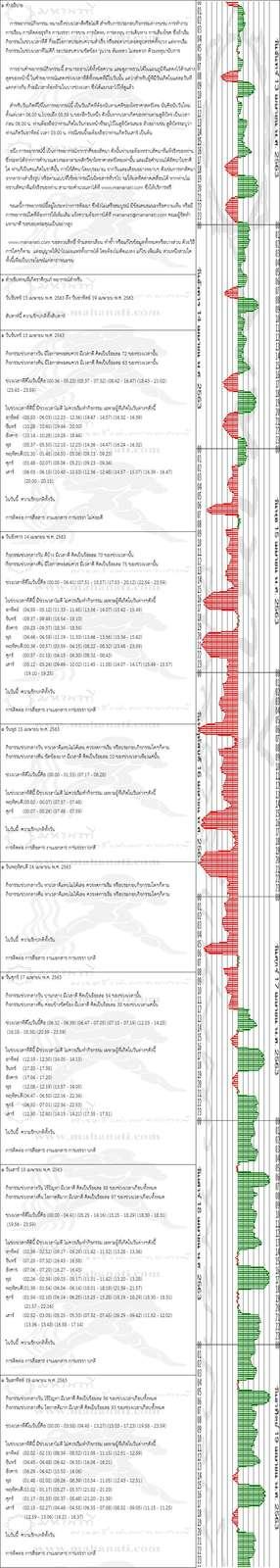 q8gfrl1cl77x3HqMC3P-o.jpg