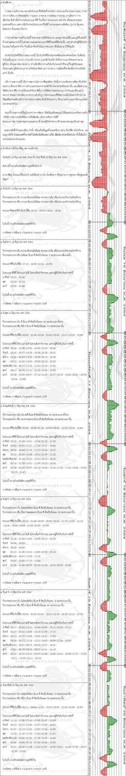 quf52t43h7WHHINr71dh-o.jpg