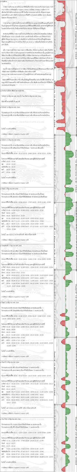 quf52t5amwAs6O4i1ZX1-o.jpg