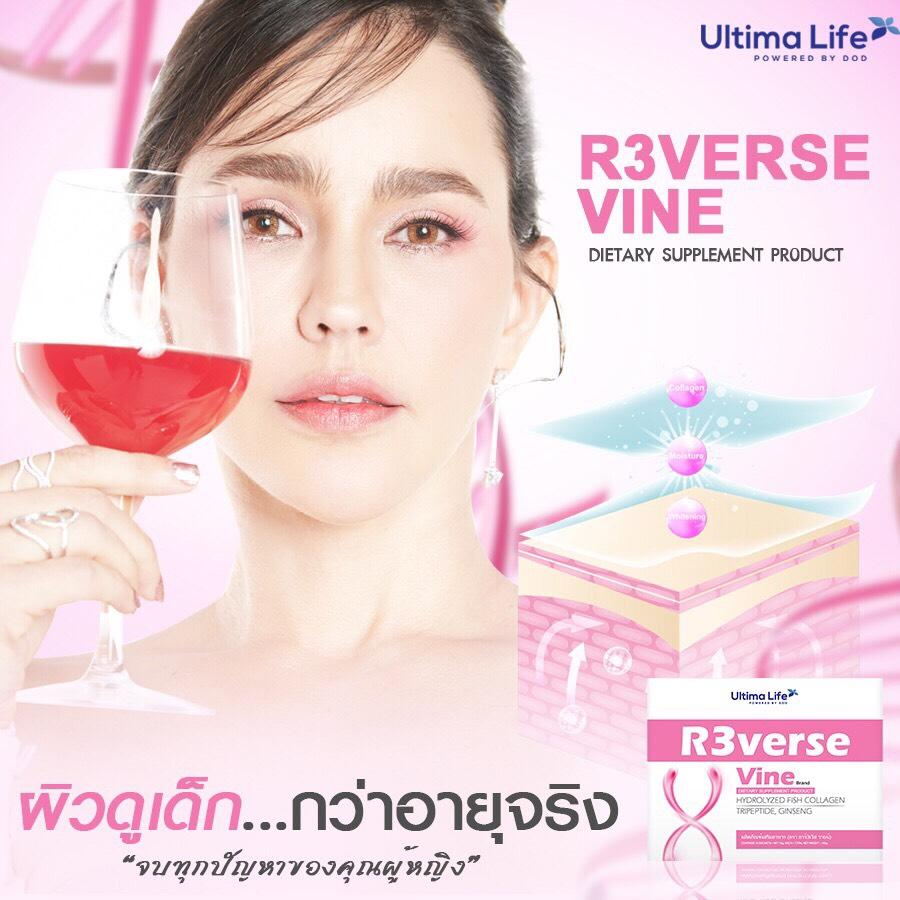 r3verse-vine-ultima-life.jpg