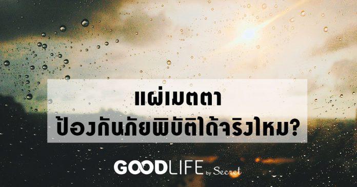 rainn-696x365.jpg