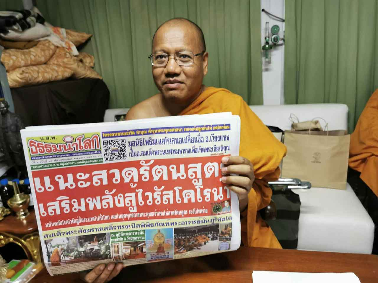 rattanaprit-chanting-2020-pranom-thammalangaro-feb11-march11-news.jpg