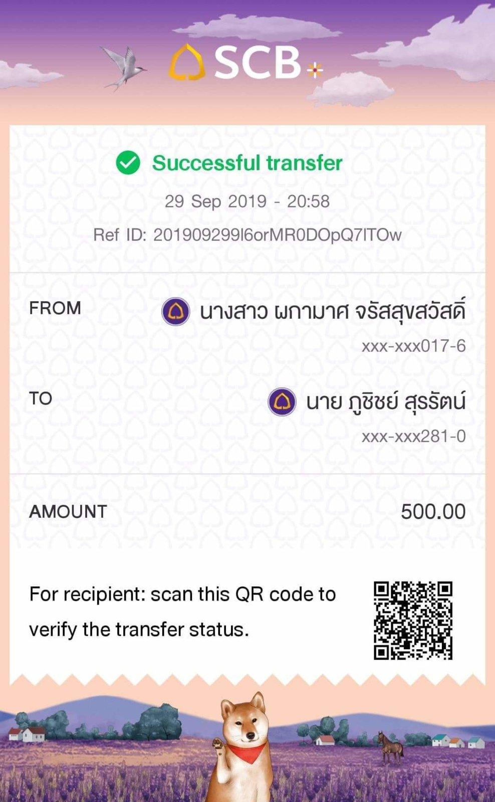 received_1766536486978400.jpeg