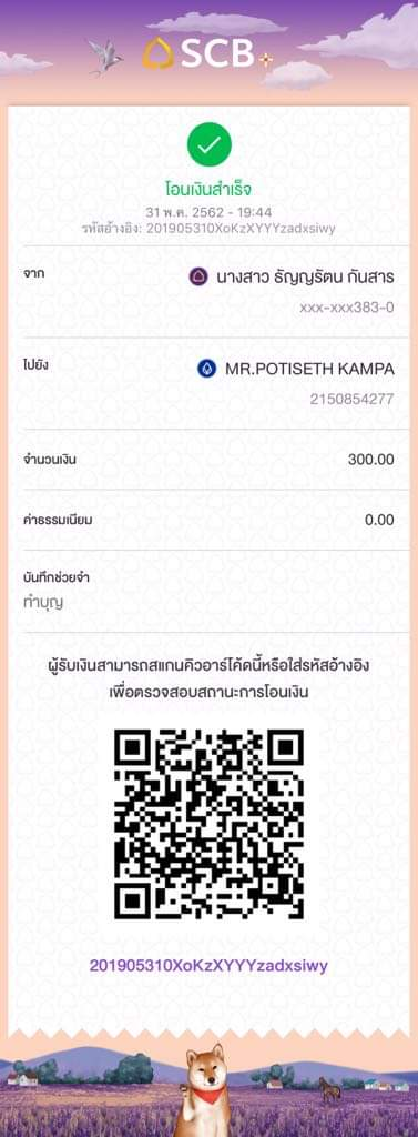 received_2321652858157842.jpeg