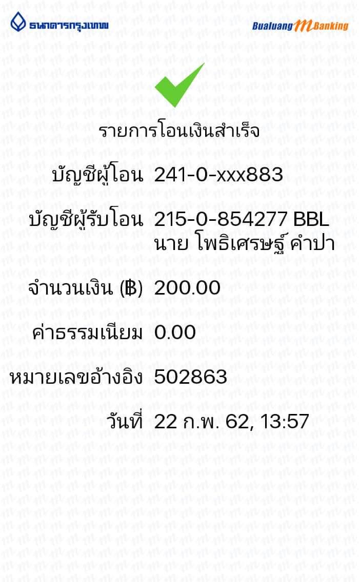 received_324332111620848.jpeg