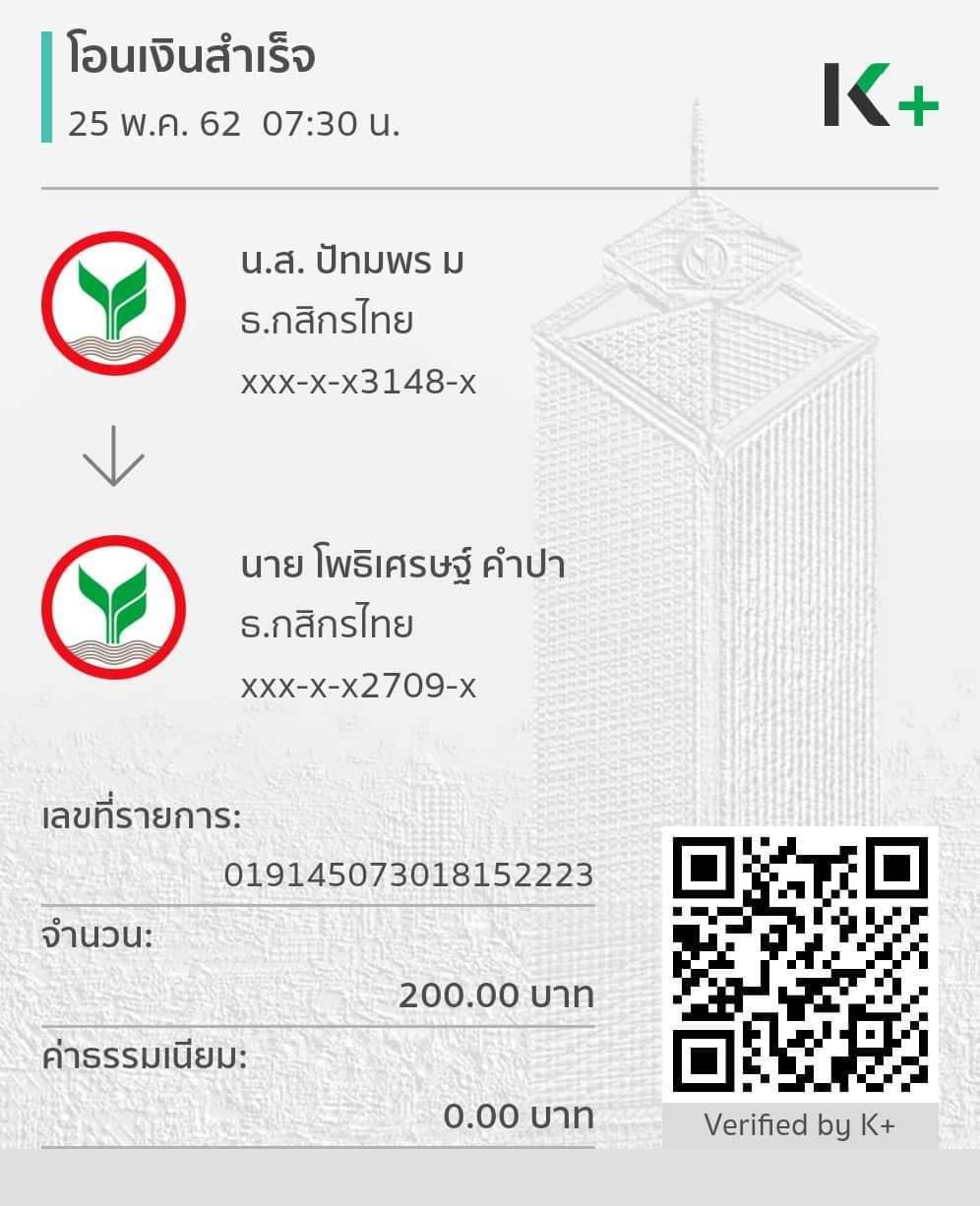 received_359457304926019.jpeg
