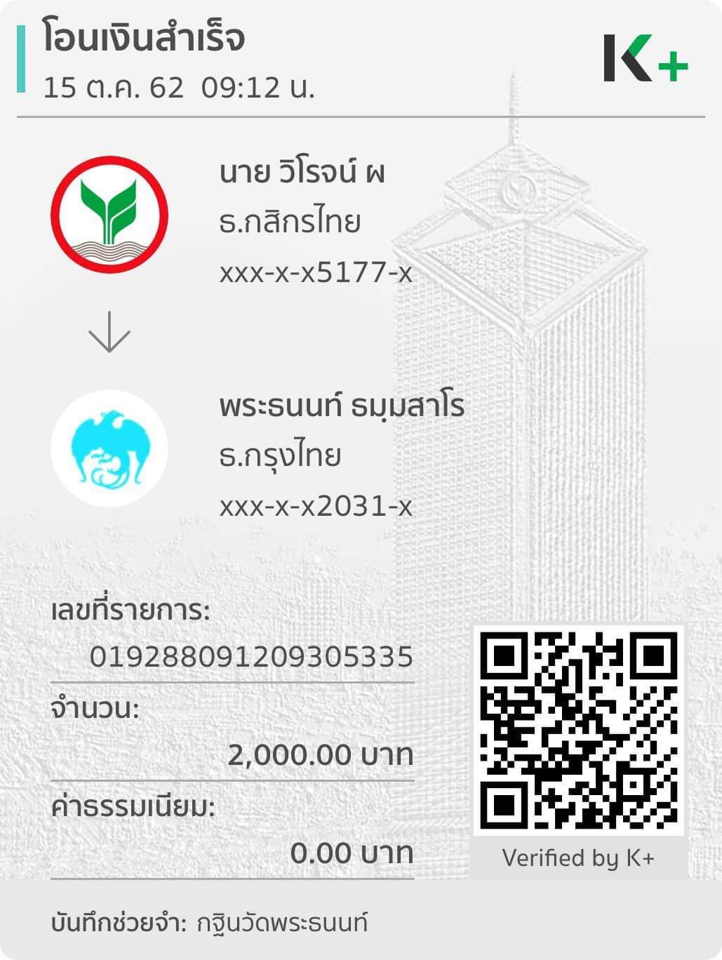 received_415609702474792.jpeg