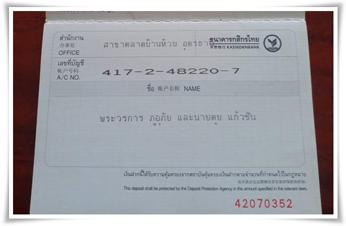 received_715641095616761.jpg