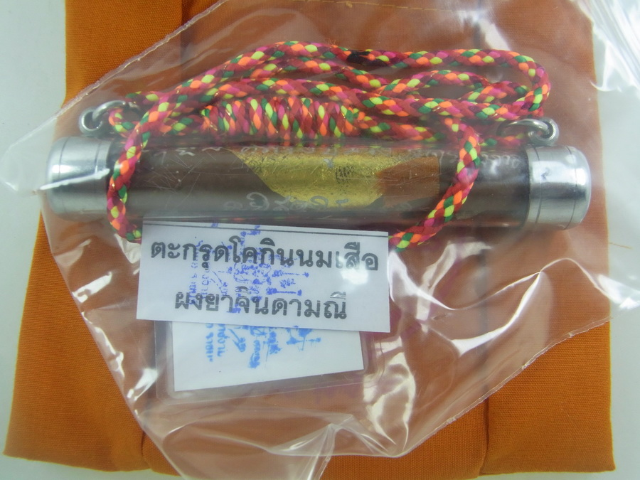 RIMG1322.JPG