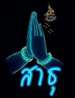SadhuBlueHand.jpg