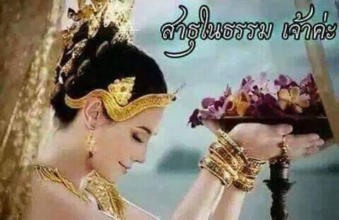 SadhuDhamma1.jpg