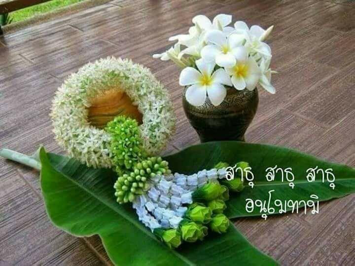 SadhuMali 3.jpg