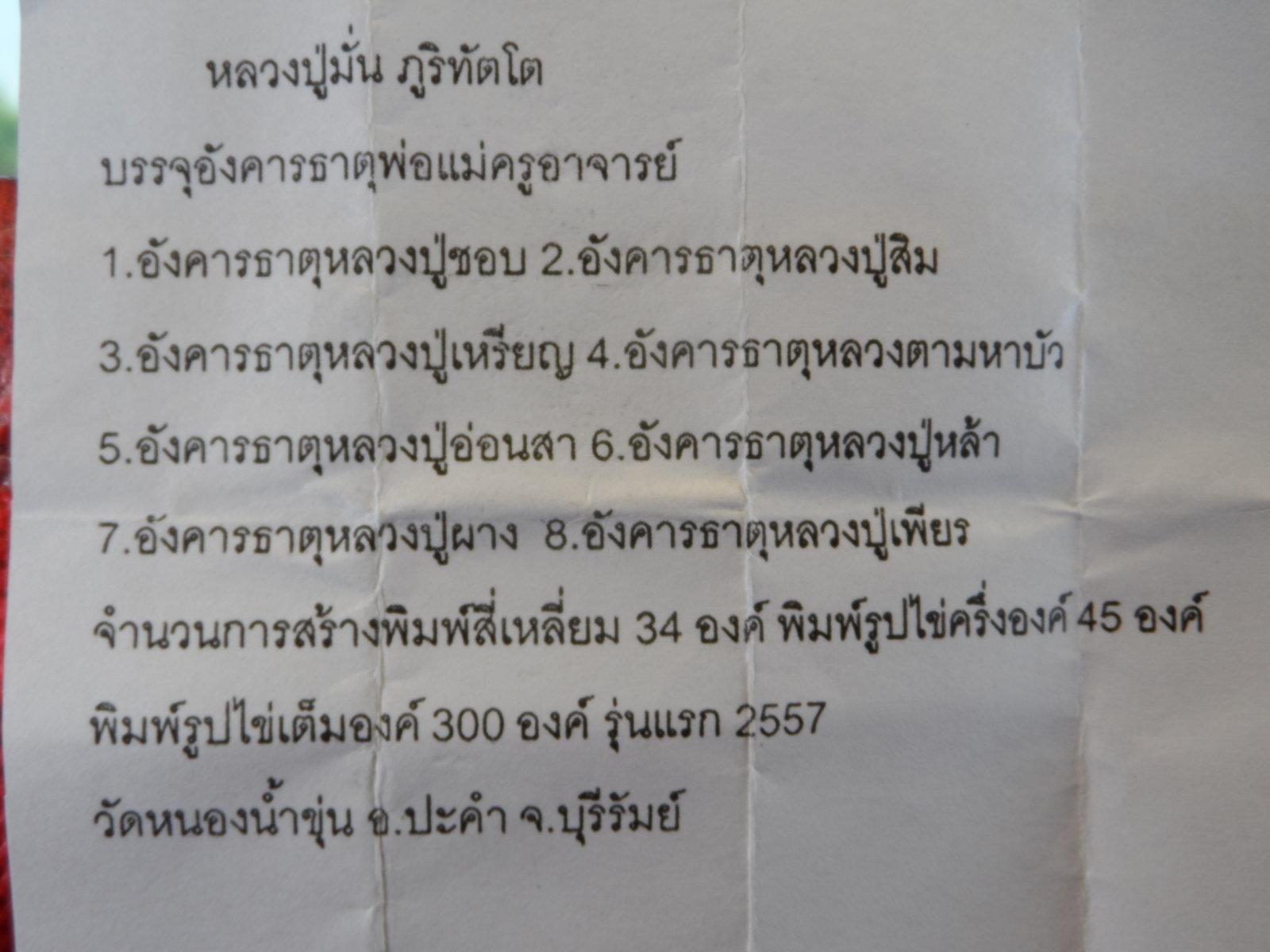 SAM_0298.JPG