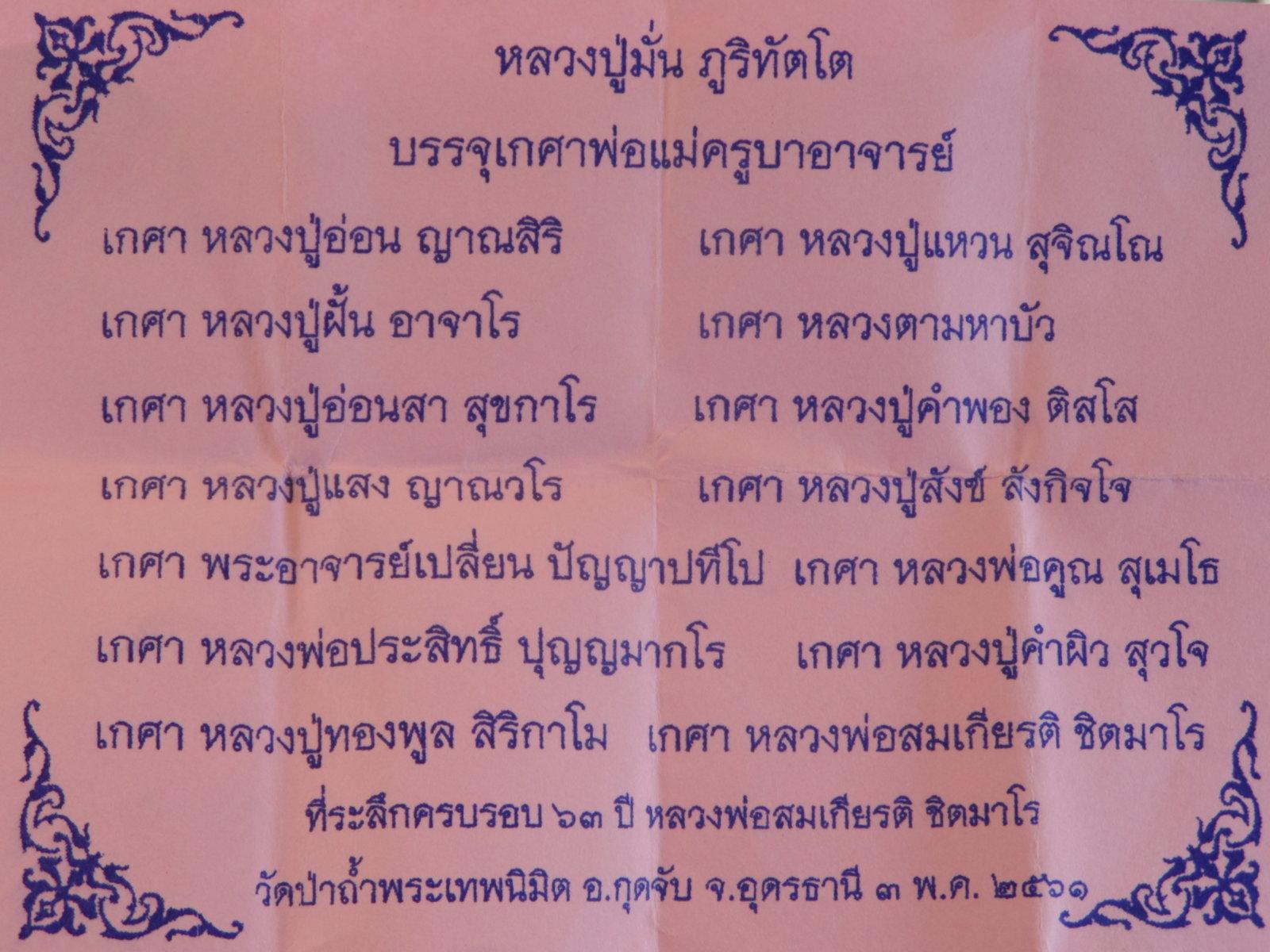 SAM_2364.JPG