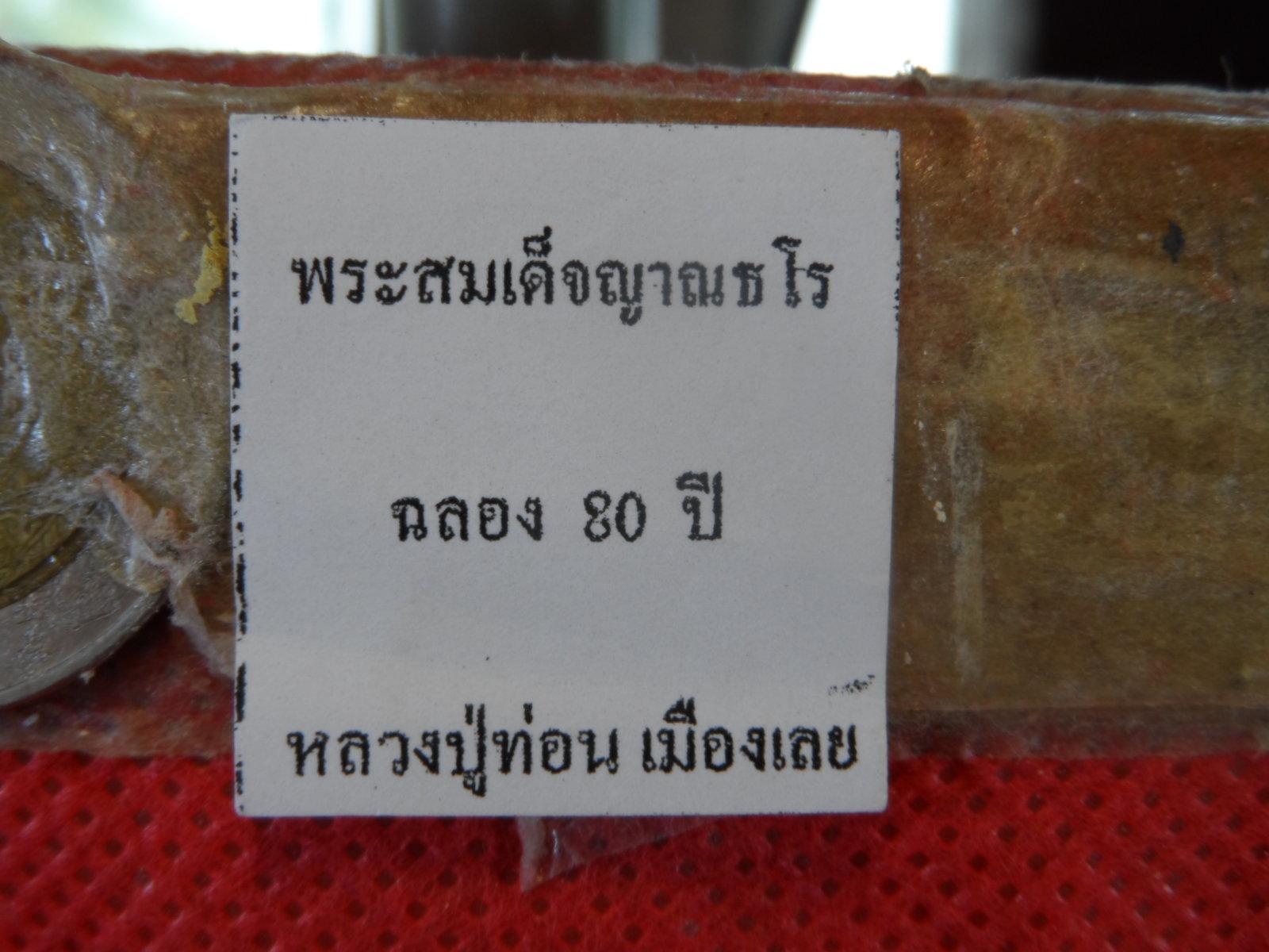 SAM_2884.JPG
