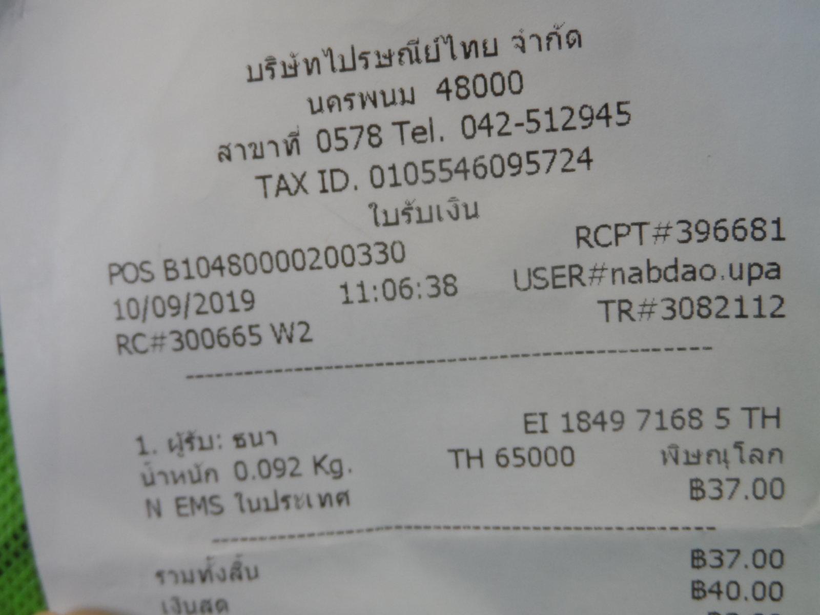 SAM_4410.JPG