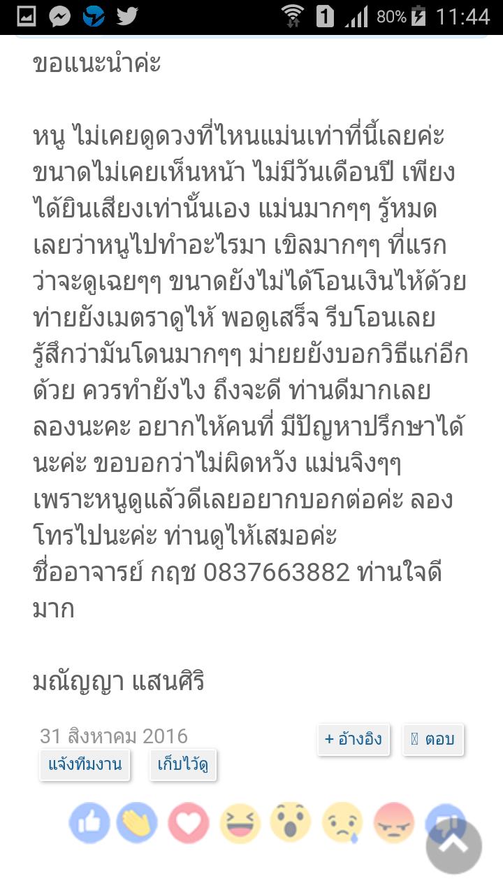 Screenshot_2017-08-18-11-44-46.png