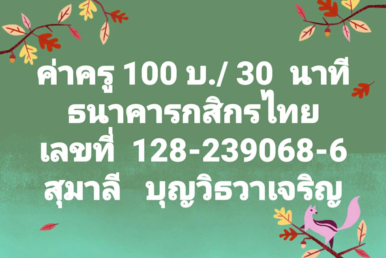 Screenshot_2017-11-21-09-00-50_1.jpg
