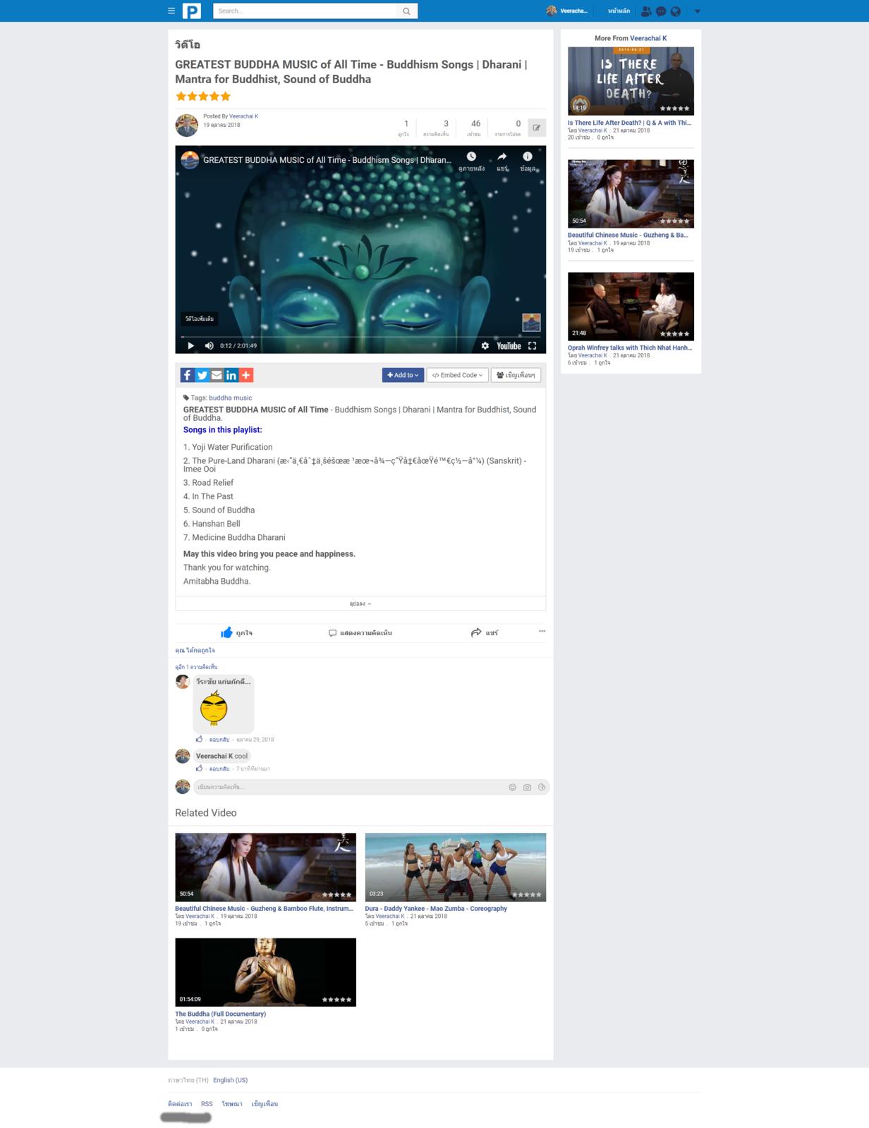 Screenshot_2018-12-25 กลุ่ม(3).png