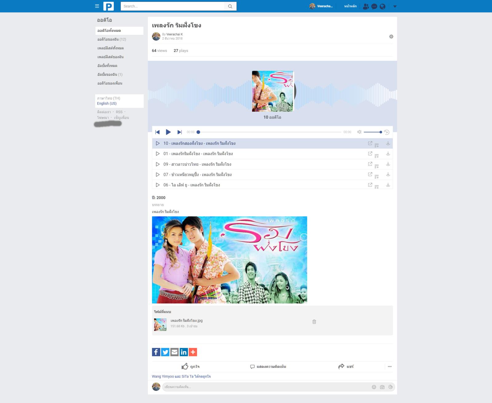 Screenshot_2018-12-25 กลุ่ม.png